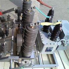 ZW32-12F高压开关ZW32-12Y户外柱上预付费真空断路器