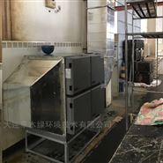 热处理油烟废气净化装置