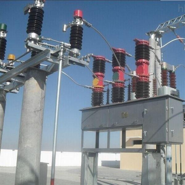 阿拉尔市35KV户外高压真空断路器