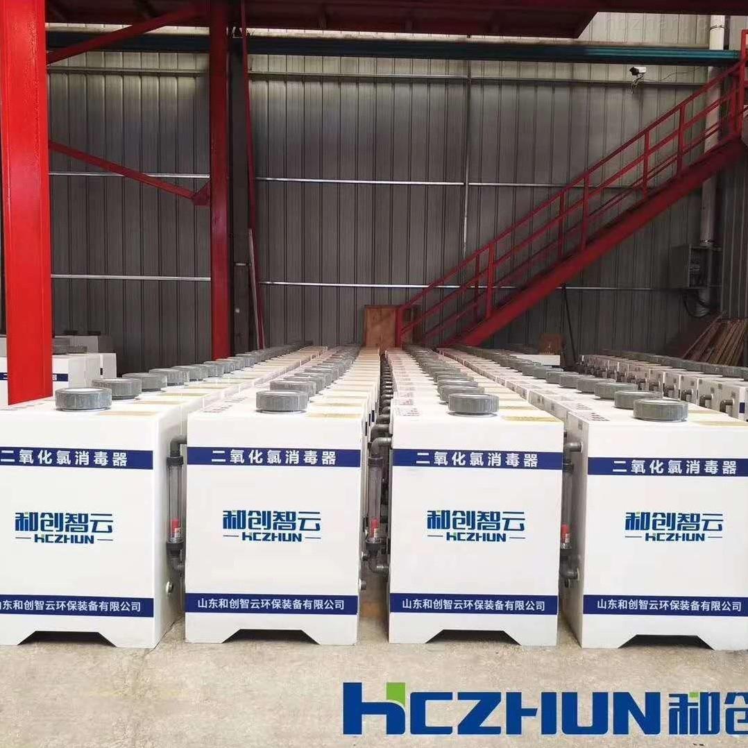 贵州农村饮水消毒设备/缓释消毒器生产厂家