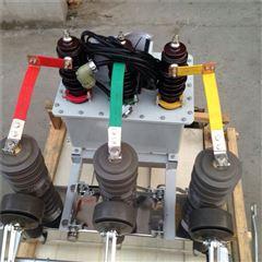 西安ZW32-12Y预付费高压计量式真空断路器