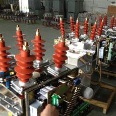 ZW8-12户外高压智能、永磁真空断路器