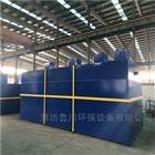 一级强化工艺污水处理设施