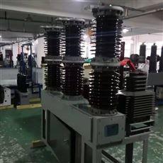 ZW7-40.5/630A户外ZW7-40.5电站型真空断路器厂家