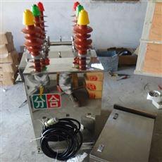 户外高压ZW8-12/1250高原型真空断路器