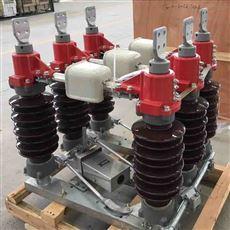 工厂批发高压隔离开关GW5-40.5D/1600A