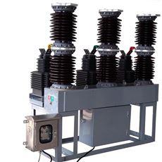 ZW7-40.5/630A电动操作ZW7-40.5高压断路器参数