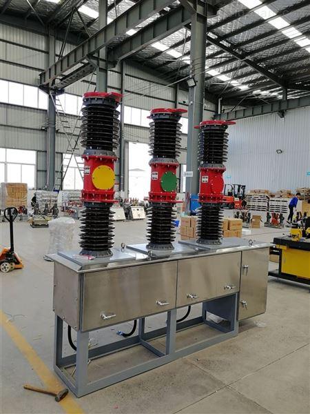 西藏ZW7-40.5户外高压断路器厂家