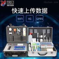 YT-TR01土壤检测仪器多少钱