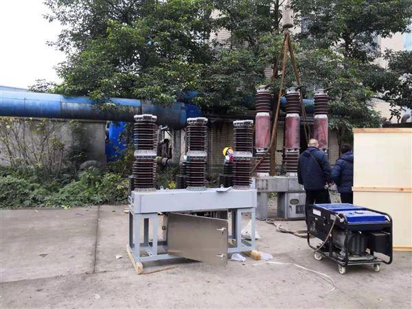四川1250A电站型真空断路器ZW7-40.5厂家