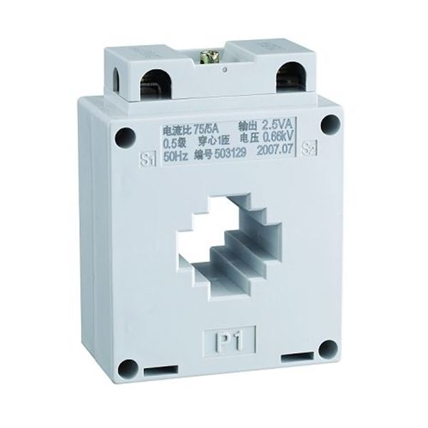 供应40孔径专用电流互感器BH-0.66