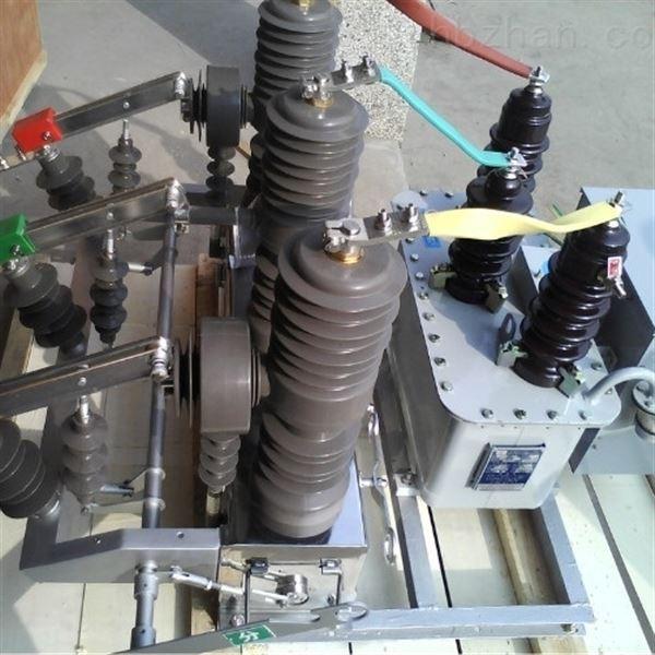 贵阳柱上计量预付费真空开关ZW32-12P/630高压断路器