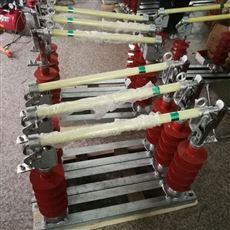 35KV高压绝缘型复合跌落式熔断器HPRWG1