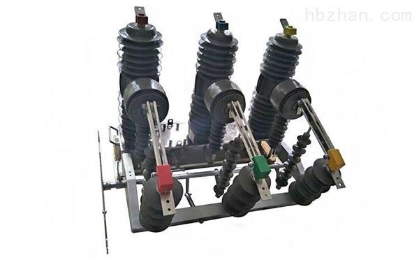 ZW32高压断路器厂家