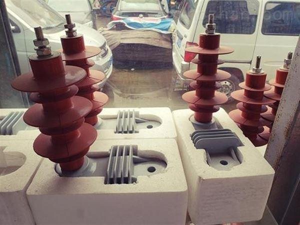 西安HY5WZ-17/45复合氧化锌避雷器