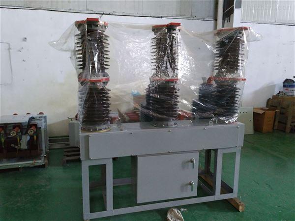 ZW7-40.5真空高压630A刀闸