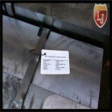 保山1.4568专用不锈钢铸造厂