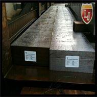 模块AISI 660沉淀硬化不锈钢对应材料