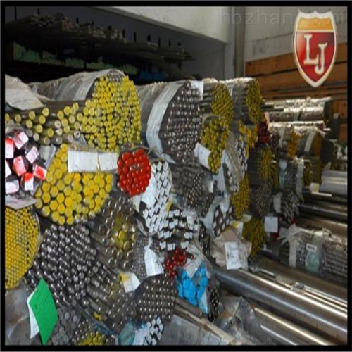 1.4410功效及作用-隆继钢厂铸造
