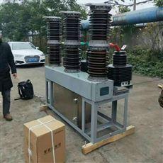 西安ZW7高压真空断路器