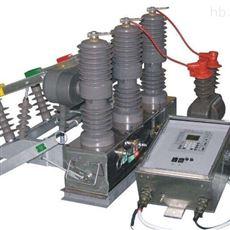 ZW32成都户外高压永磁真空断路器