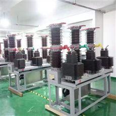 西安ZW7-40.5高压真空断路器厂家
