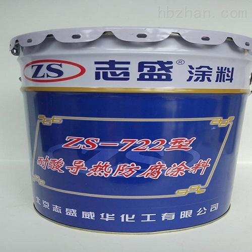 脱硝换热器防腐涂料