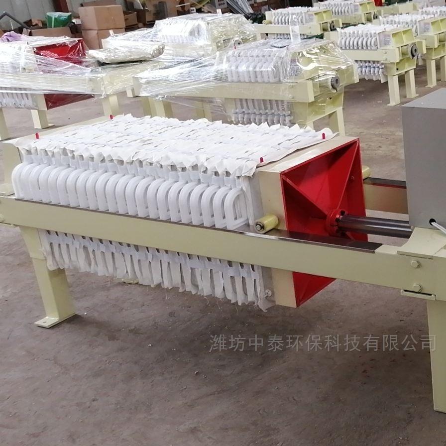 石材废水板框压滤机设备