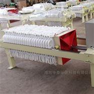 ZT30/630-UB石材废水板框压滤机