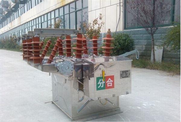 西安高压双电源切换装置HZW8