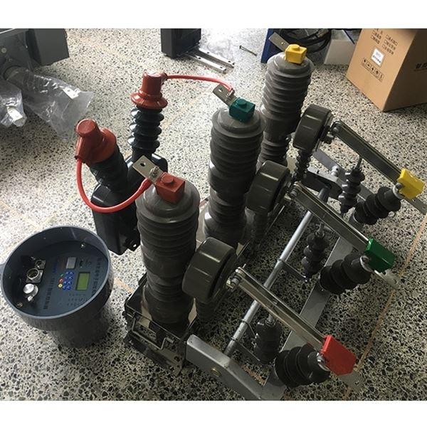 天水市户外高压真空断路器ZW32-12G/630带安装支架