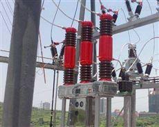 供应LW3-10高压六氟化硫断路器