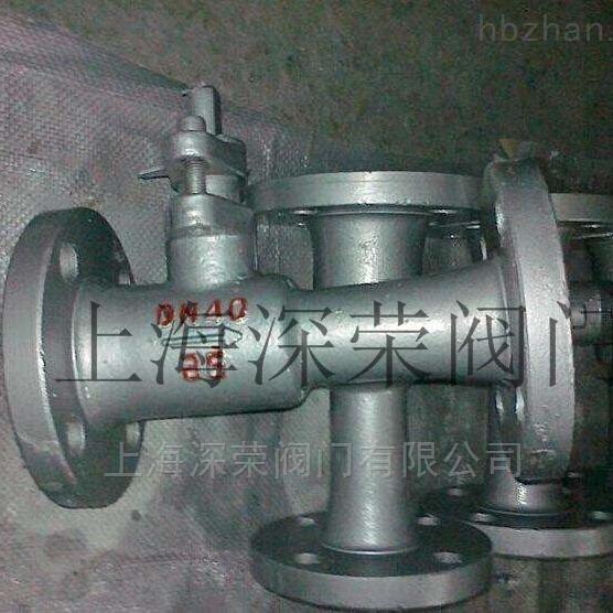 QP41MF排污球阀