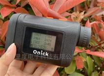 测距实测范围0-3000m 欧尼卡3000X