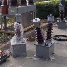 ZW7-40.5/630AZW7-40.5/630A户外柱上高压断路器