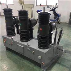 ZW32-40.5/630A四川35千伏高压断路器ZW32-40.5线路型