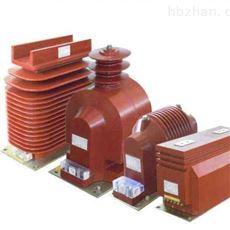 10KV浇注绝缘单相电压互感器JDZ11