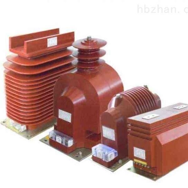JDZX10-10户内单相电压互感器
