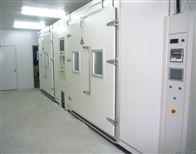 HE-WSF-8-65步入式恒温恒湿实验房