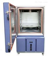 HE-GD-800C8温度变化试验箱
