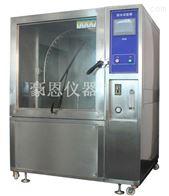 HE-IPX9-800LIPX9淋雨防水试验箱