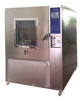 HE-SC-800防尘试验箱