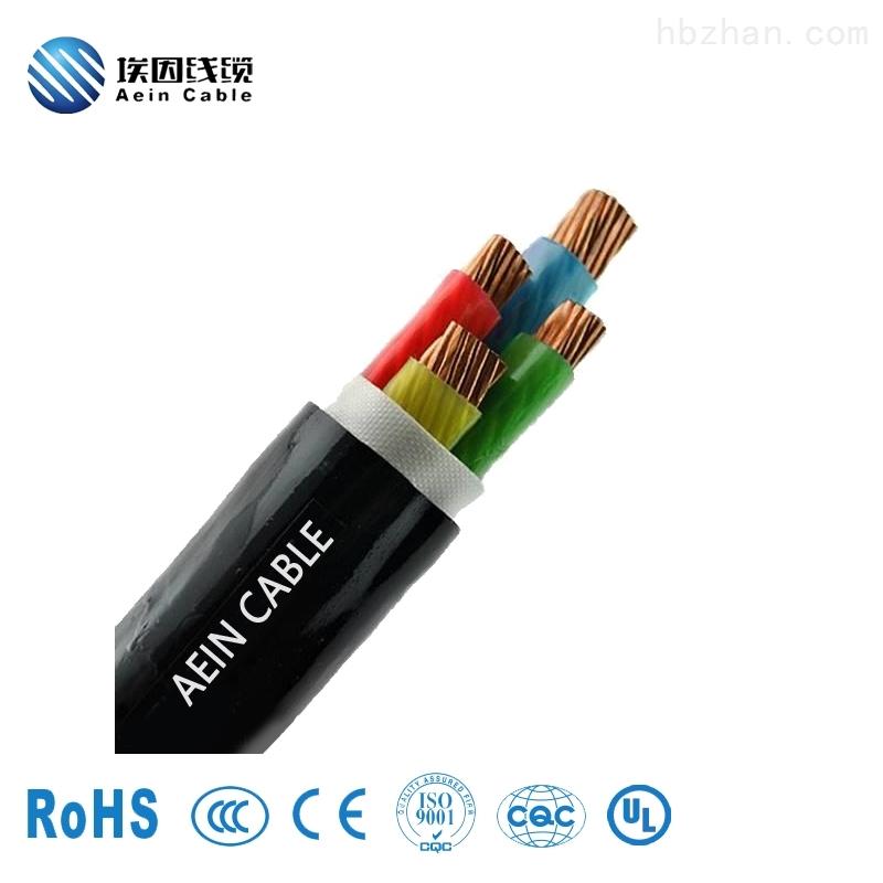 NSSHOU矿用动力电缆重型橡套电缆