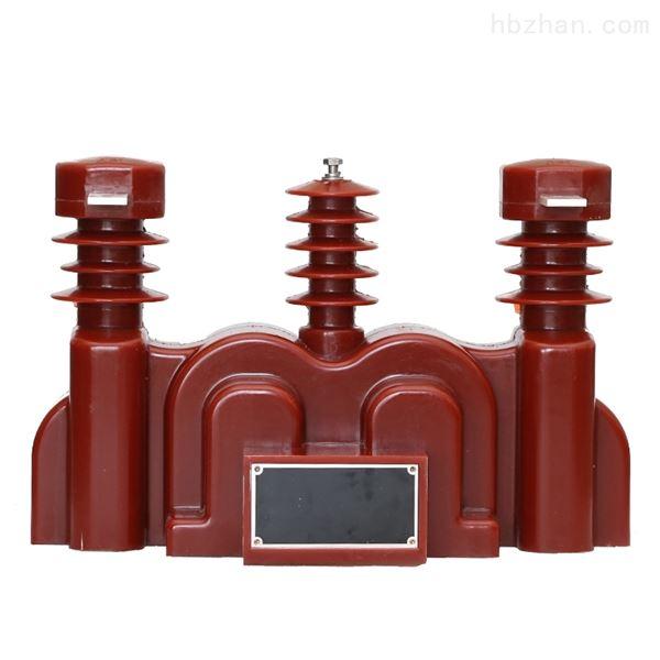 干式10KV户外高压计量箱