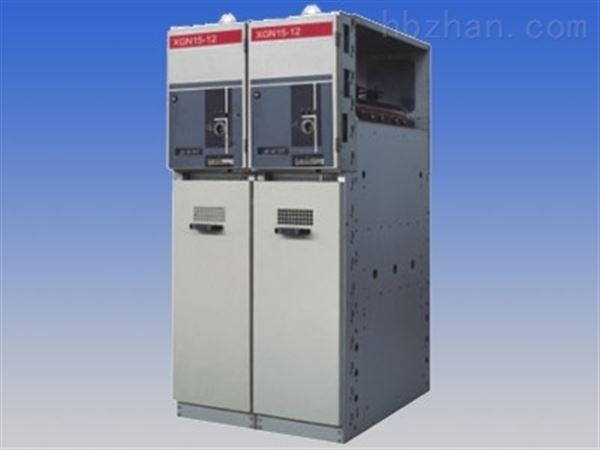 HXGN15A-12固定式金属封闭开关柜
