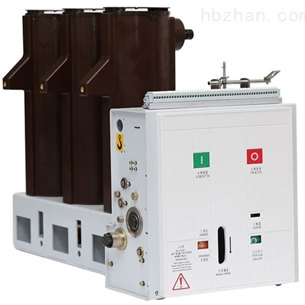 ZN12-12高压真空断路器