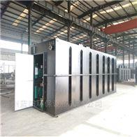安徽医疗污水一体化处理设备