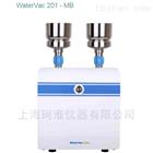 WaterVac 201-MB直接排水式真空过滤系統
