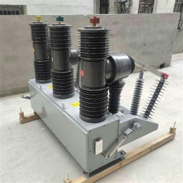 信阳市630A电站型高压断路器ZW32-40.5