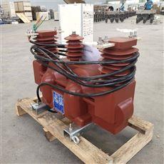 西安高压计量箱JLSZV-10KV干式计量箱
